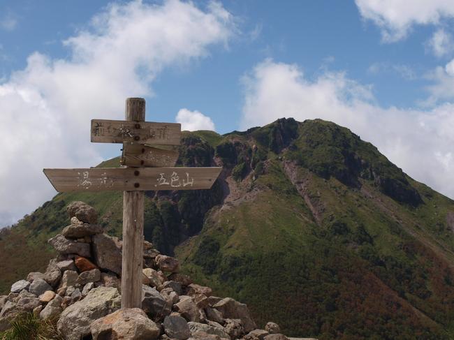 2009 09 06日光白根山4.jpg