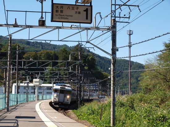 2009 10 12_5573.jpg