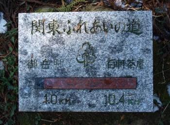 2010 02 21_7033.jpg